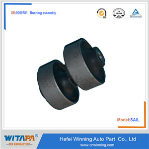 BUSHING ASSEMBLY 9069781 FOR CHEVROLET SAIL