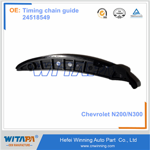TIMING CHAIN GUIDE 24518549 FOR CHEVROLET N200-N300