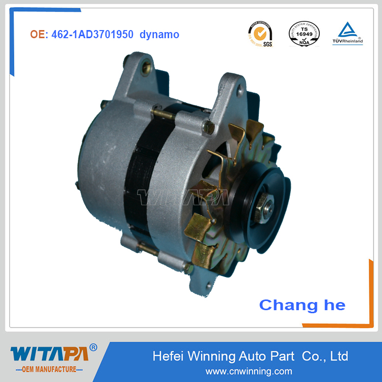 462-1AD-3701950  dynamo for changhe model