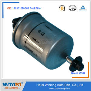 FUEL FILTER 1105010B-E01  GREAT WALL
