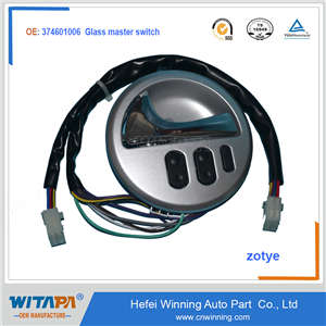 GLASS MASTER SWITCH 374601006 FOR ZOTYE
