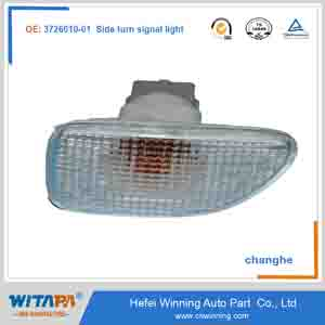 Side turn signal light 3726010-01 Changhe