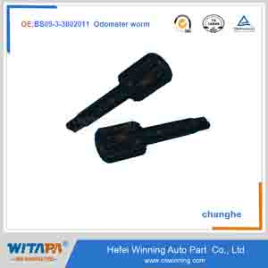Odometer worm BS09-3-3802011 Changhe