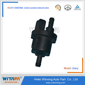 Carbon canister solenoid valve  A11-1208210BA   Chery situation