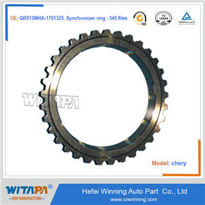 Synchronizer ring - 345 files  QR513MHA-1701325   cheryQQ